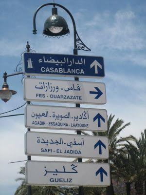 Señales de tráfico marroquíes