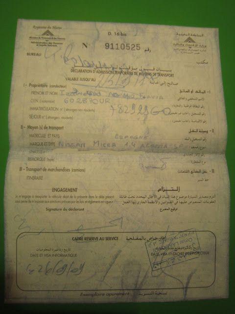 Imagen del formulario del coche que hay que rellenar si llevas el propio a Marruecos
