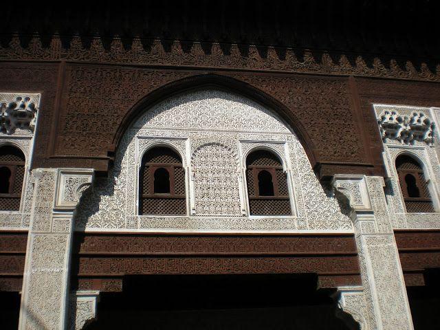 Detalles de la madraza de Meknés o Mequinez