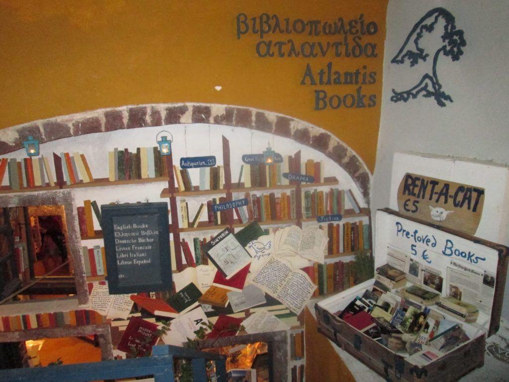 """Tienda de libros """"pre-amados"""" en Oia"""